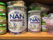 Смесь NAN Гипоаллергенный 2 OPTIPRO HA, для профилактики аллергии, с 6 месяцев, 400 г #13, Гукова Зинаида Андреевна