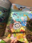 Книга занимательных занятий для девочек. Дополненная реальность (+ наклейки) #12, Гришенина Полина