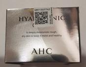 AHC Hyaluronic крем для лица гиалуроновый 50 мл #8, Виктор