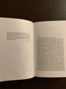 Белые ночи | Достоевский Федор #2, Альбина С.