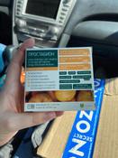 ПростаБион капсулы 400 мг блистер  № 30, для профилактики и комплексного лечения простатита  #12, Мария Ш.