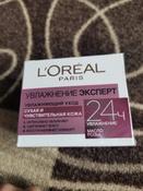 Крем-гель для лица дневной L'Oreal Paris Увлажнение Эксперт, увлажняющий, для сухой и чувствительной кожи, 50 мл #4, Манзурахон Ш.