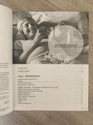 Беременность день за днем. Книга-консультант от зачатия до родов | Кайнер Франц, Нольден Аннетте #12, Элеонора Я.