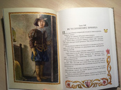 Принц и нищий   Твен Марк #6, Татьяна З.