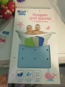 Коврик резиновый противоскользящий для ванной с отверстиями ROXY-KIDS 34,5х76 см, цвет голубой #14, Александра М.