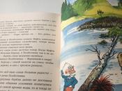 Муфта Полботинка и Моховая Борода;Муфта, Полботинка и Моховая Борода. Книги 1, 2 | Рауд Эно Мартинович #22, Ульяна П.