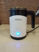 Электрический чайник Kitfort КТ-639 #6, Матовый, свет приглушенный