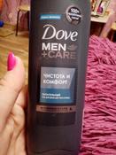 Dove Men+Care Чистота и комфорт Гель для душа, 250 мл #9, Наталья Г.