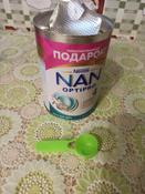 Молочко NAN 4 OPTIPRO для роста, иммунитета и развития мозга, с 18 месяцев, 400 г #14, Андрей А.