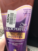 Оттеночный бальзам Wella Color Perfect, каштан #8, Анна В.
