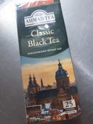 Ahmad Tea Classic черный чай в пакетиках, 25 шт #2, Валентина А.