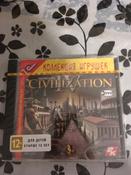 Игра Sid Meier's Civilization IV (PC, Русская версия) #1, 1