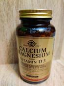 """Solgar, Calcium Magnesium with Vitamin D3 """"Кальций-Магний с Витамином D3"""", 150 таблеток #8, Анна К."""