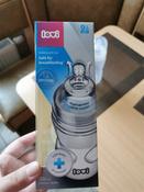 Бутылочка Lovi Medical+, от 9 месяцев, 330 мл #2, Кривецкая И.