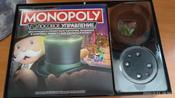 Настольная игра Monopoly Монополия Голосовой банкинг, E4816121 #55, Николай С.