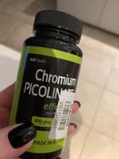 "Жиросжигатель Chromium Picolinate XXI Power ""Пиколинат хрома"", 100 капсул #13, Elena G."