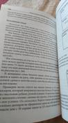 Квадрант денежного потока | Кийосаки Роберт Т. #12, Андрей Ф.