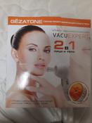 Вакуумный антицеллюлитный массажер для лица и тела Gezatone Vacu Expert #7, Надежда
