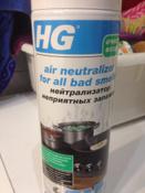 """Нейтрализатор неприятных запахов """"HG"""", 400 мл #7, Елена Х."""