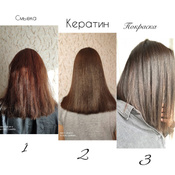 BB One Стойкая крем-краска для волос без аммиака Picasso, 5.1 пепельный натуральный светло-коричневый, 100 мл #1, Нана Х.