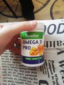 """Рыбий жир MyChoice Nutrition """"Omega 3 pro"""", 1000 мг, 90 шт #13, Ковалев Дмитрий Александрович"""