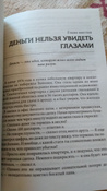 Квадрант денежного потока | Кийосаки Роберт Т. #13, Андрей Ф.