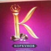 Конфеты Коркунов, молочный шоколад, 110 г #2, Любовь П.