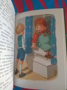 Малыш и Карлсон, который живёт на крыше | Линдгрен Астрид #66, Неля А.