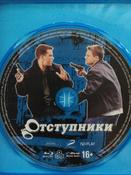 Отступники (Blu-ray) #7, Старшинов Сергей