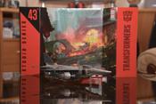Трансформер Transformers KSI Boss, E0702 E4181 #5, Сорокин Владимир