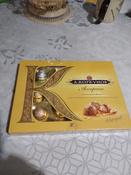 Конфеты Коркунов, молочный шоколад, 110 г #15, Волкова Н.