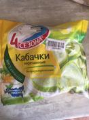 4 Сезона Кабачки нарезанные, 400 г #11, Татьяна И.