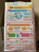 Merries Подгузники для детей с малым весом NBXS 3 кг 38 шт #14, Кристина К.