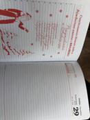 Ежедневник-планер (планинг) датированный на 2021 г. формата А5, Brauberg Profile, балакрон, светло-розовый #5, Снежана Ж.