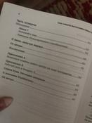 7 навыков высокоэффективных людей. Мощные инструменты развития личности;Семь навыков высокоэффективных людей. Мощные инструменты развития личности | Кови Стивен Р. #9, Виктория М.
