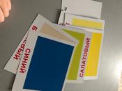 Обучающая игра Вундеркинд с пеленок Карточки Домана Форма и цвет #1, Анастасия Щ.