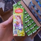 Сады Придонья Сок яблочно-виноградный осветленный восстановленный с 6 месяцев, 27 шт по 0,2 л #1, Осень З.