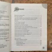 Книга от насморка: о детском насморке для мам и пап | Комаровский Евгений  Олегович #28, Екатерина К.