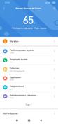 Фитнес-браслет Xiaomi Mi Band 4, черный #10, Татьяна Ш.