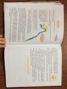 Монсики. Что такое эмоции и как с ними дружить. Важная книга для занятий с детьми | Виктория и Глеб Шиманские #14, Наталья В.