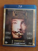 Молчание ягнят (Blu-ray) #4, Максим Ф.