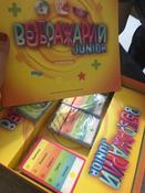 Hobby World Настольная игра Воображарий Junior #11, Нина М.