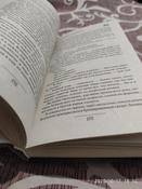 Юджин - повелитель времени. Книга 8. Королевство Гаргалот | Орловский Гай Юлий #1, Гордиенко Жанна Борисовна