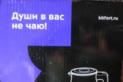 Электрический чайник Kitfort КТ-639 #11, Gаlina