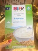 Hipp каша органическая зерновая рисовая, с 4 месяцев, 200 г #7, Елена Ш.