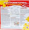 Фото к коментарию #3879182 от Уварова Елена Сергеевна