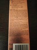 """L'Oreal Paris Тушь для ресниц """"Paradise Extatic"""" для объема и подкручивания ресниц, с касторовым маслом, цвет: черный  #11, $$$Андрей$$$"""