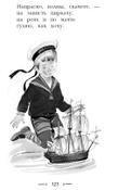 Что такое хорошо? (с крупными буквами, ил. В. Канивца) | Маяковский Владимир Владимирович #3, Editor
