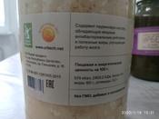 Урбеч Живой Продукт из мякоти кокоса с абрикосовой косточкой, кокосовая паста, 965 г #13, Оксана