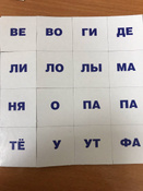 Дрофа-Медиа Касса слогов на магнитах #6, Ольга Н.